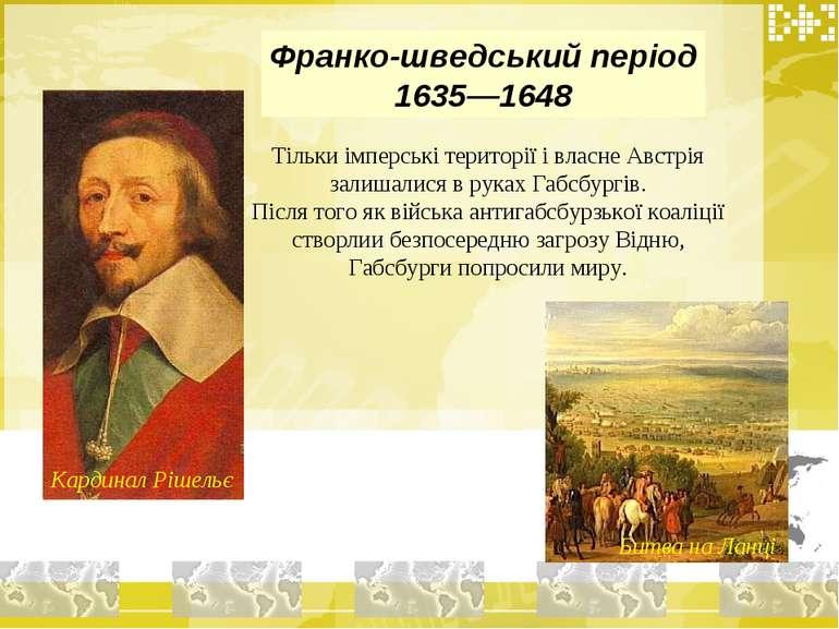 Франко-шведський період 1635—1648 Тільки імперські території і власне Австрія...