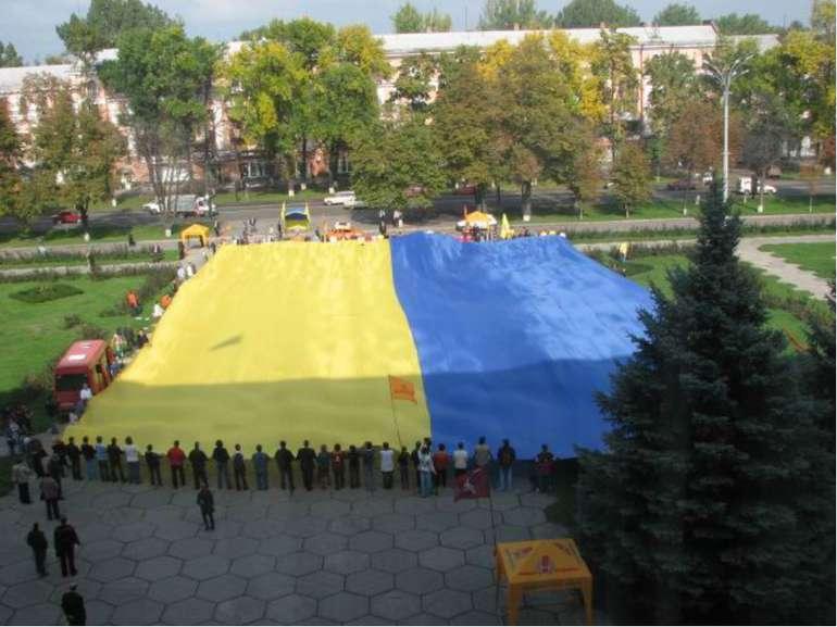Державні та народні символи україни