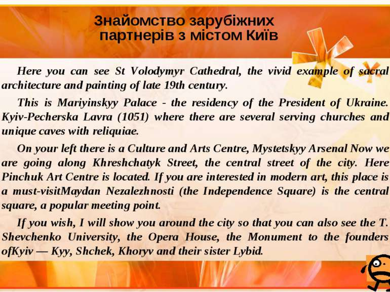 Here you can see St Volodymyr Cathedral, the vivid example of sacral architec...