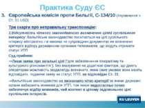 Практика Суду ЄС Європейська комісія проти Бельгії, C-134/10 (тлумачення > Ст...