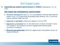 EU Case Law Європейська комісія проти Бельгії, C-134/10 (тлумачення > Ст. 31 ...