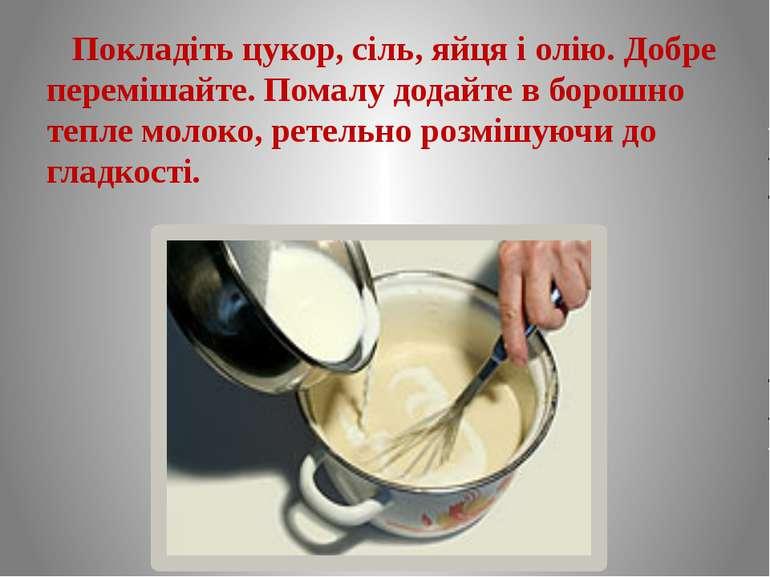 Покладіть цукор, сіль, яйця і олію. Добре перемішайте. Помалу додайте в борош...