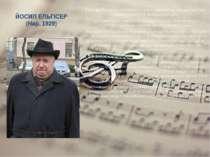 ЙОСИП ЕЛЬГІСЕР (Нар. 1929) Ельгісер Йосип Мойсейович – піаніст, композитор,...