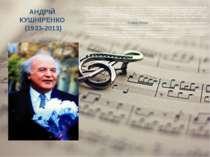 АНДРІЙ КУШНІРЕНКО (1933-2013) Кушніренко Андрій Миколайович – відомий хоровий...