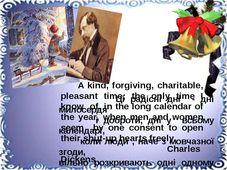 A kind, forgiving, charitable, pleasant time; the only time I know of, in the...