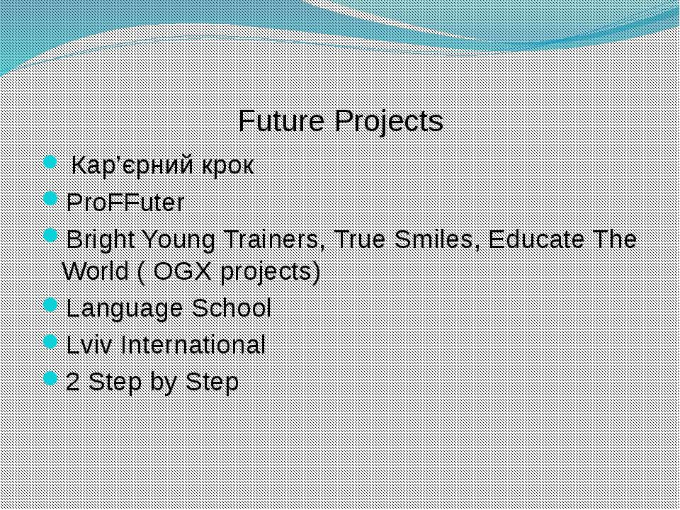 Future Projects Кар'єрний крок ProFFuter Bright Young Trainers, True Smiles, ...