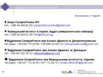 CampusFrance Agence nationale pour la promotion de l'enseignement supérieur f...