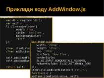 Приклади коду AddWindow.js exports.AddWindow = function() { var db = require(...