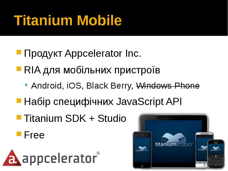 Titanium Mobile Продукт Appcelerator Inc. RIA для мобільних пристроїв Android...