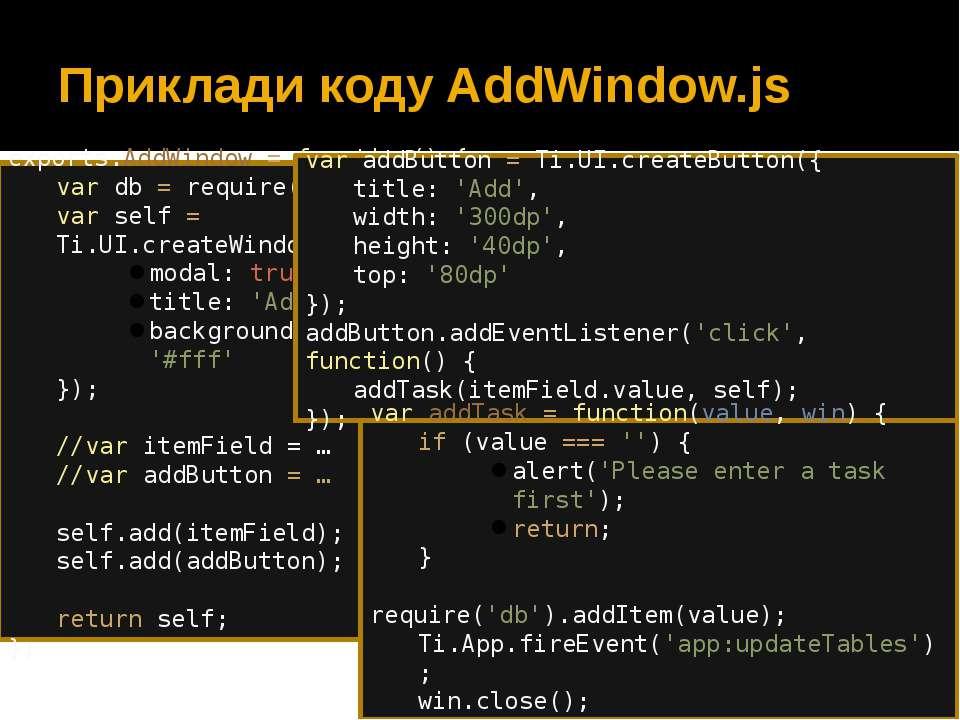 exports.AddWindow = function() { var db = require('db'); var self = Ti.UI.cre...