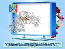 За чисельністю населення Дніпропетровськ є 4 містом в Україні . 1 001 962 за ...