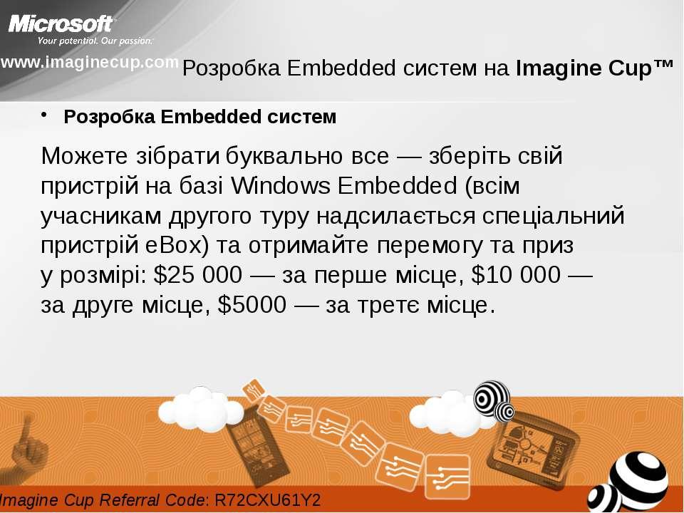 Розробка Embedded систем Можете зібрати буквально все— зберіть свій пристрій...