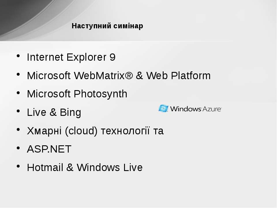 Internet Explorer 9 Microsoft WebMatrix® & Web Platform Microsoft Photosynth ...
