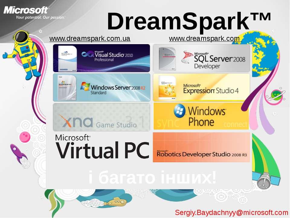 DreamSpark™ і багато інших! Sergiy.Baydachnyy@microsoft.com www.dreamspark.co...