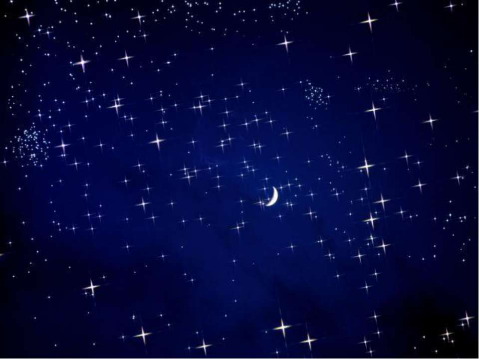 Анимация звезда на небе, приветом