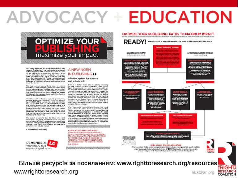 www.righttoresearch.org Більше ресурсів за посиланням: www.righttoresearch.or...