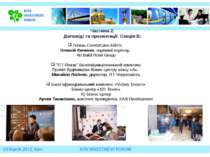 Частина 2. Доповіді та презентації. Секція В: Готель ComfortLine ABHG. Олексі...
