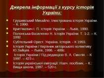 Джерела інформації з курсу історія України: Грушевський Михайло. Ілюстрована ...