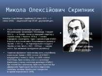 Микола Олексійович Скрипник Мико ла Олексі йович Скри пник (25 січня 1872, — ...