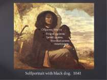 Selfportrait with black dog. 1841