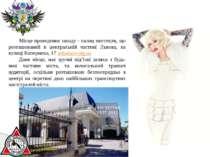 LVIV TATTOO FEST 2012 Місце проведення заходу - палац мистецтв, що розташован...