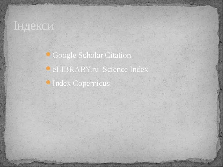 Google Scholar Citation eLIBRARY.ru Science Index Index Copernicus Індекси