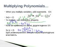 When you multiply variables, add exponents. EX: 3x(x + 2) To multiply, use di...
