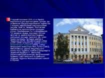 У першій половині XVII ст. в Україні виділилося два архітектурних центри, що ...