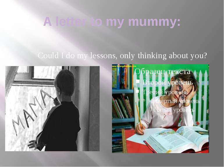 A letter to my mummy: Could I do my lessons, only thinking about you?