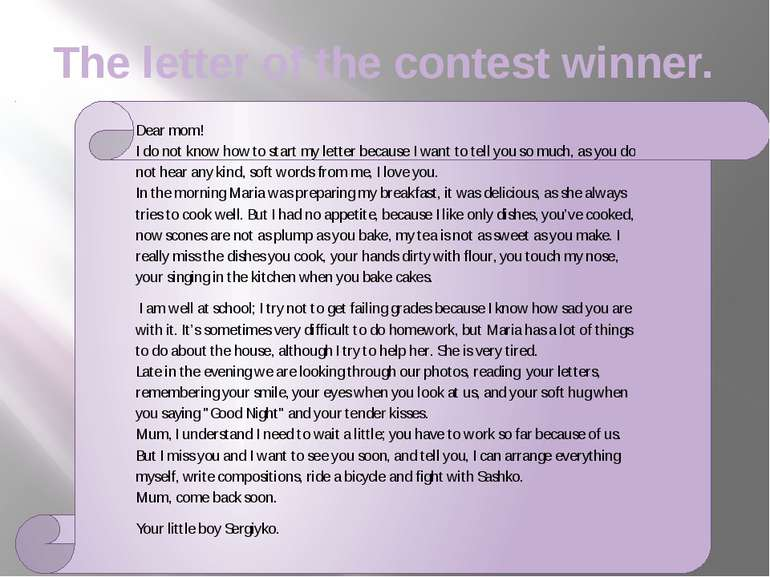 The letter of the contest winner.