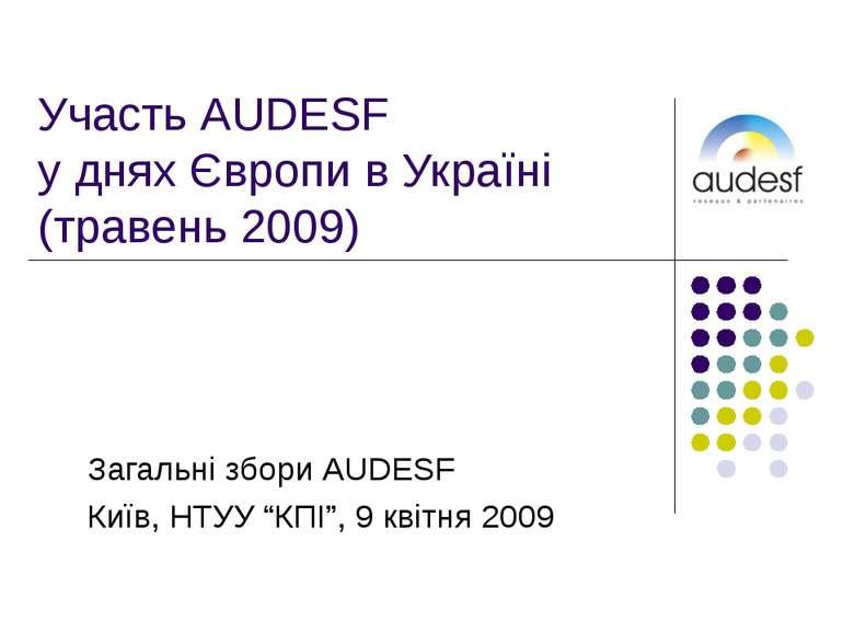 Участь AUDESF у днях Європи в Україні (травень 2009) Загальні збори AUDESF Ки...