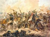 Татари полон ділять