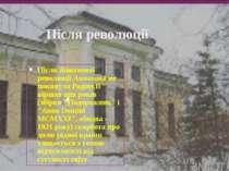 Список литератури: Максимов Д. «Русские поэты начала века.» Полушин Владимир ...