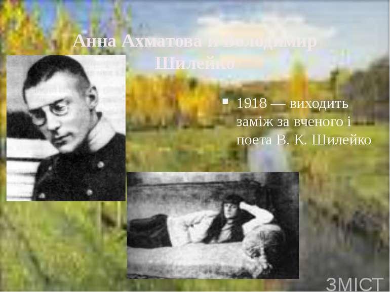 Литературно-меморіальний музей Анни Ахматової в Фонтаному Домі Шереметьєвськи...