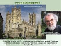 Англіканські собори Кафедральний собор Йорка