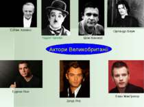 Актори ВеликобританіїЕнтоні ХопкінсШон КоннеріОрландо БлумЕдріан ПолДжуд ЛоуЕ...
