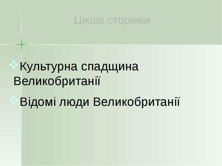 Тауерский міст ВІЗИТНА КАРТКА ЛОНДОНУ