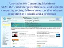 Association for Computing Machinery ACM, the world's largest educational and ...
