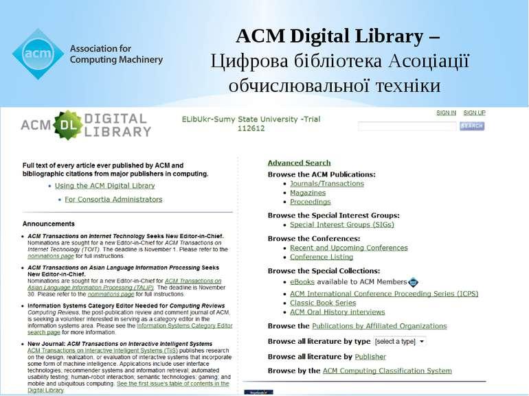 ACM Digital Library – Цифрова бібліотека Асоціації обчислювальної техніки