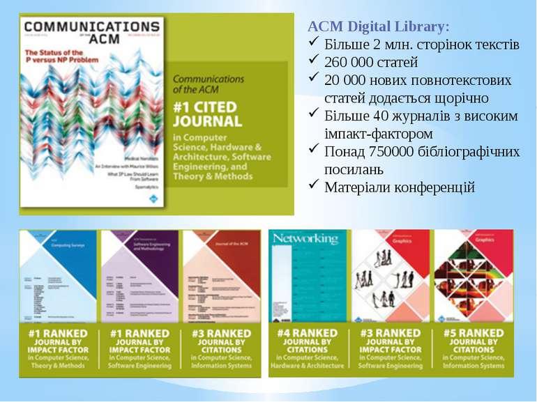 ACM Digital Library: Більше 2 млн. сторінок текстів 260 000 статей 20 000 нов...