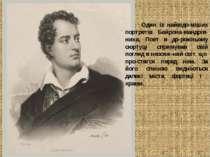 Один із найвідо-міших портретів Байрона-мандрів-ника. Поет в до-рожньому сюрт...