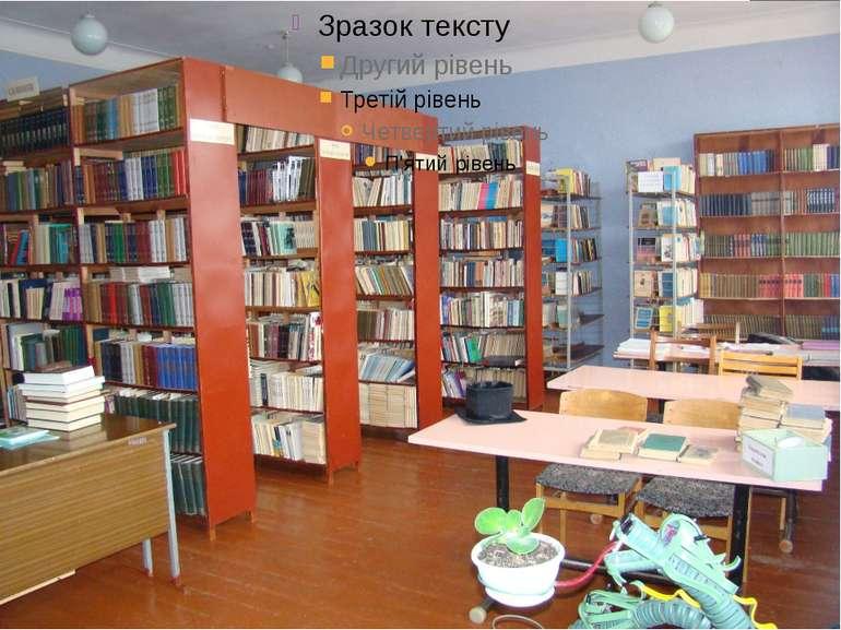 Бібліотечне обладнання