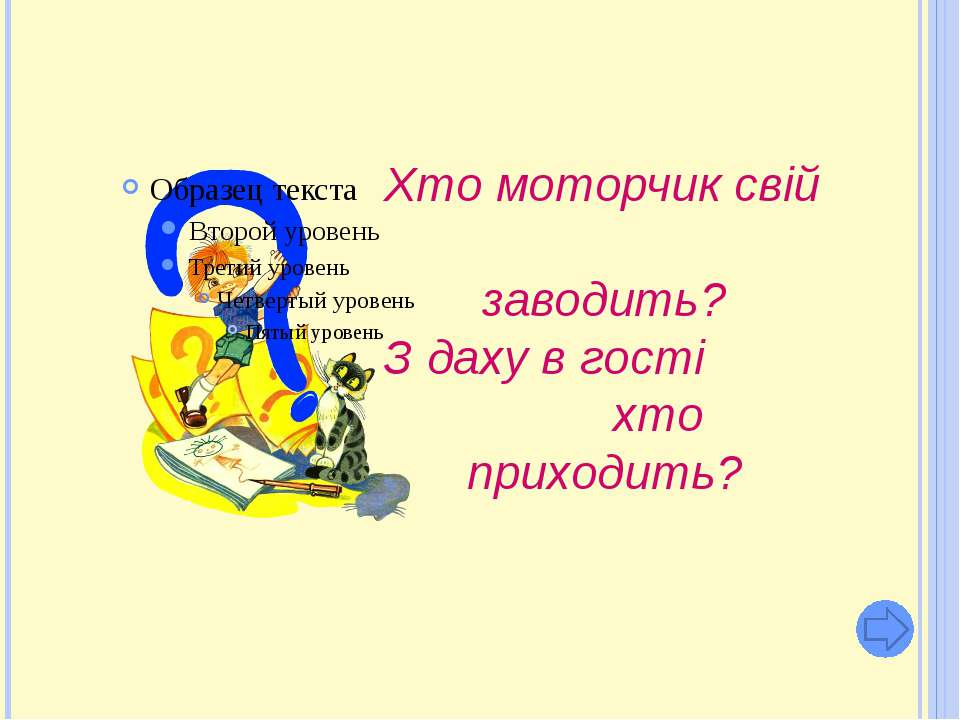 Брати Лев'яче Серце : повість / А. Ліндгрен ; зі швед. пер. О. Д. Сенюк ; іл....
