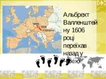 Угорщина Чехія 1606 Альбрехт Валленштейну 1606 році переїхав назад у Чехію