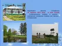 Народився Василь Стефаник 14 травня 1871 року в селі Русові Снятинського пові...