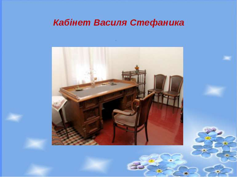 Кабінет Василя Стефаника