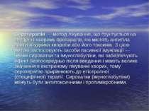Серотерапія — метод лікування, що ґрунтується на введенні хворому препаратів,...