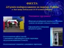 ФІЄСТА 225 років повітроплаванню на теренах України м. Кам'янець-Подільський ...