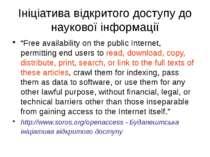 """(с) Інформатіо, 2011 Ініціатива відкритого доступу до наукової інформації """"Fr..."""