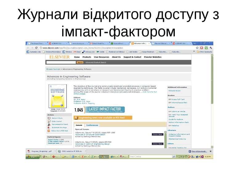 Журнали відкритого доступу з імпакт-фактором (с) Інформатіо, 2011